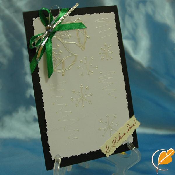 Новогодняя открытка для пожеланий